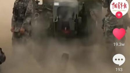 这是什么型号的榴弹炮啊?口径多少?谁能告诉我这是什么型号的榴弹炮?
