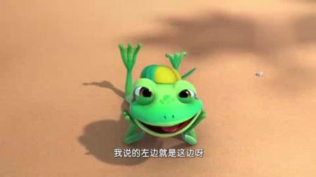 我在调皮的小树蛙截了一段小视频