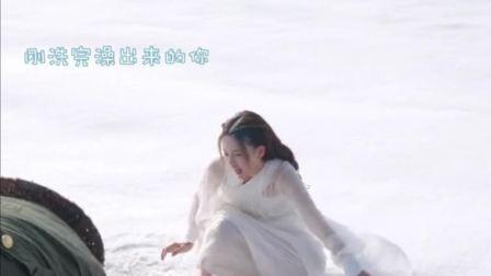 将夜2:是不是像极了冬天刚洗完澡出来的你,杨超越太逗了
