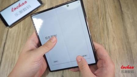 乐潮Fold2凯夫拉手机拆装教程