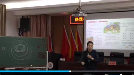 2020省培1+x联读 《海滨小城 》1.2课时王佳佳  叶托2020.10