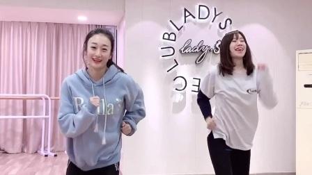青岛Lady.S舞蹈 网红舞蹈 可可爱爱 年会舞蹈之一