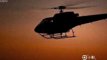 三星手机关机画面  直升机篇
