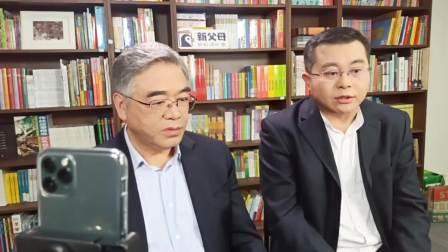 网友提出孩子不愿自己读书,提问有必要让孩子自己读书吗? 樊登亲子周直播 20201119