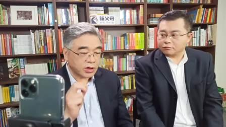 家长喜欢阅读孩子也爱读书,但是学习成绩不好在线询问办法 樊登亲子周直播 20201119