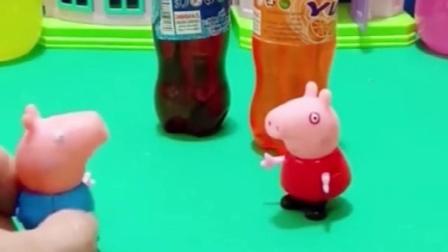 佩奇给猪妈妈买了洗衣液,乔治非说是饮料