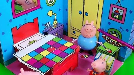 猪妈妈要出去买菜,让猪爸爸在家看孩子,猪爸爸居然睡着了