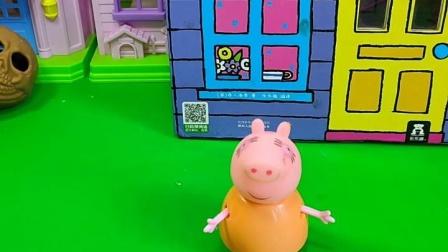 猪妈妈要去给佩奇乔治买吃的,可恶的僵尸居然变成猪妈妈的样子来乔治家!