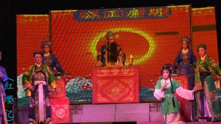 晋江市联兴高甲戏剧团(红缨记)