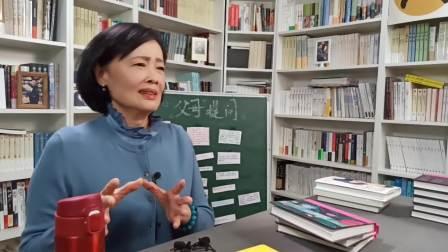 金韵蓉称家长要学会控制情绪,只有家长学会情绪管理孩子才能学会 樊登亲子周直播 20201120