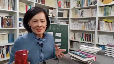 网友称孩子被同学打骂有心理负担,金韵蓉指出孩子家长的2个问题 樊登亲子周直播 20201120