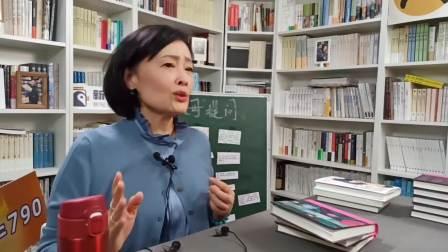 网友提问关于孩子青春期交流的问题,金韵蓉笑着讲出青春期孩子的心理想法 樊登亲子周直播 20201120
