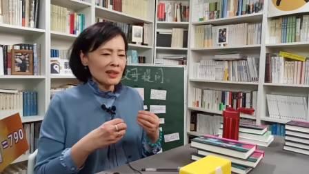 孩子因母亲强势无法沟通来求助,金韵蓉建议孩子写封信给母亲来解决问题 樊登亲子周直播 20201120