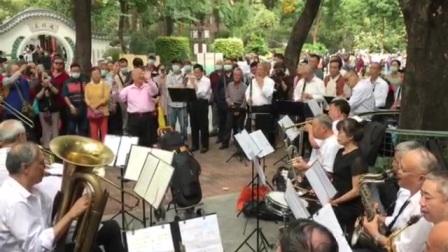 沙园管乐队《边防骑兵进行曲》
