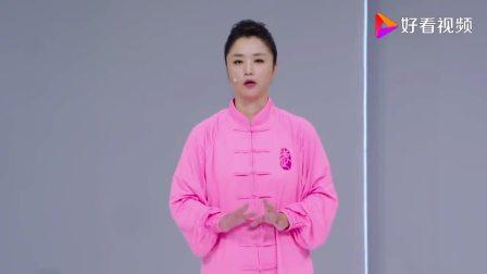 邱慧芳—42式太极拳 14.转身推掌