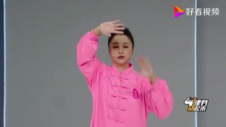 邱慧芳—42式太极拳15.玉女穿梭