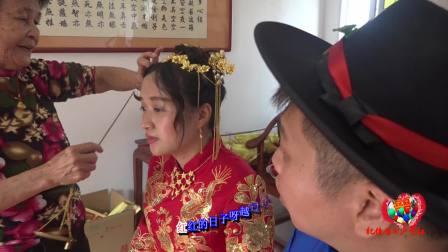 纪俊生&卢艺红婚礼10.6