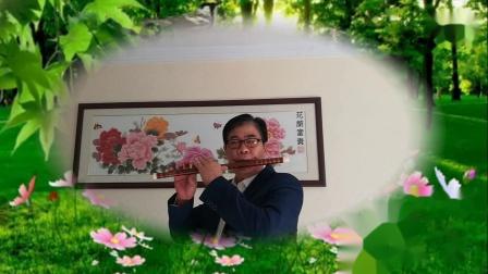 笛子独奏:《一搭搭里》演奏:于达奇,筒音作6