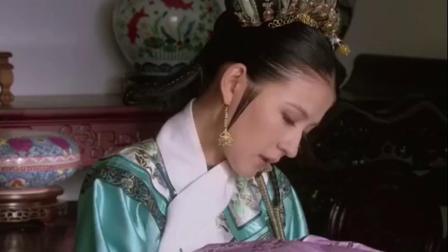 甄嬛传:王爷说她穿青色好看,她便只穿青色
