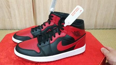 龙哥号外142 Air Jordan 1 Mid 黑红