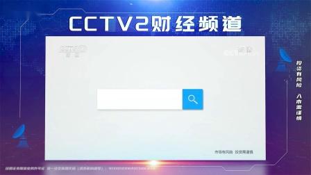 益学堂登录央视频道(蓝色)