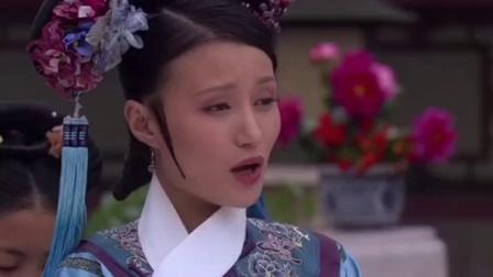 """甄嬛传:人称""""欣怼怼"""",这也太符合她的气质了"""