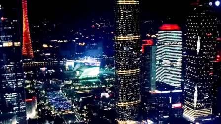 珠江新城 夜景视角.mov