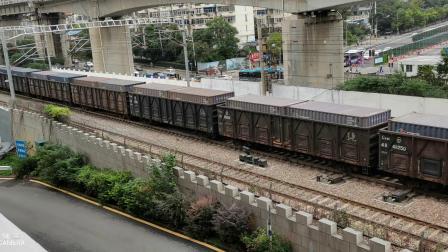 36101次货运列车