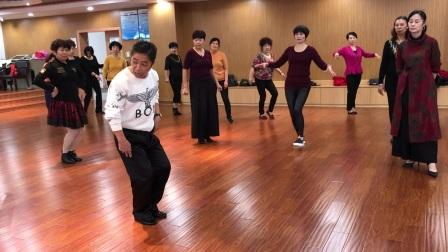 拉丁舞基本动作教学