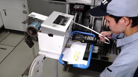 使用自动接料机轻松可靠地进行料带拼接