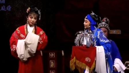 越剧-反串版《送凤冠》
