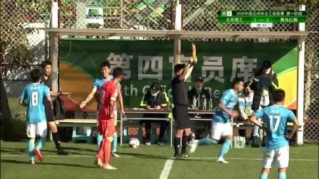 2020 China League Two: Qingdao Red Lions - Beijing BIT (0-2)