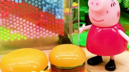 猪爸爸和乔治躲起来了,看猪妈妈怎么把他们找出来