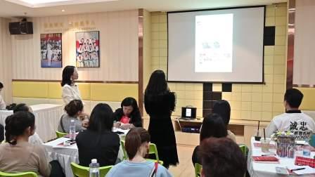 20-11-26诚忠跆拳道演讲课程