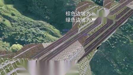 双屏对比、一键切换 公路工程设计方案比选更高效