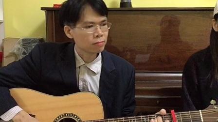 第一次爱的人,吉他弹唱