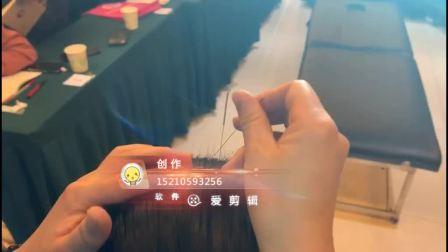 聚医康-王阿萍截根羊毛疔颈肩疾病(三针)