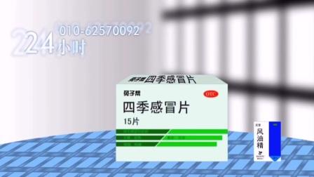 高海制药热线(时间篇)