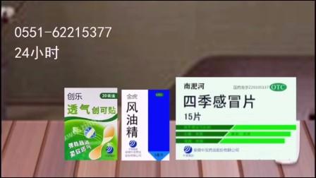中发集团中发药业热线(时间篇)