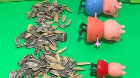 亲子有趣幼教玩具:小猪一家快起来吃瓜子咯