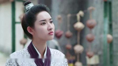 长安少年行:沈依依为了躲唐九华,冒冒失失闯入杨子安的马车