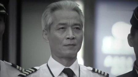 老机长干了三十多年,留下合影,向徒弟递了辞职报告!