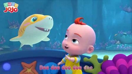 我在Baby shark截了一段小视频