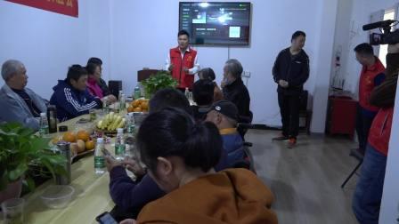 00088  南京残疾人爱心公益联谊会