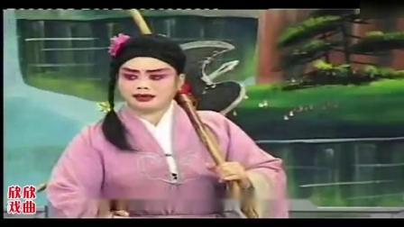 豫剧传奇连台戏《双龙传》下部05慈云走国3