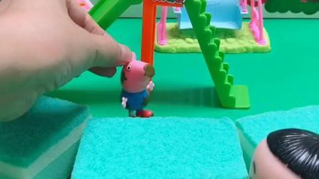 乔治把坏的滑梯封起来了,大头不信给摔了