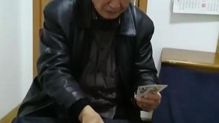吴心村2020硬币魔术