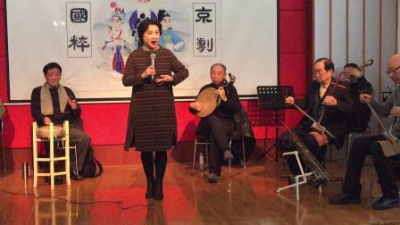 2020/12/01 京剧《状元媒》演唱-赵群(上京院)、京胡-张振麟、京二胡-李寿成(上京院)、司鼓-樊书珩 等。