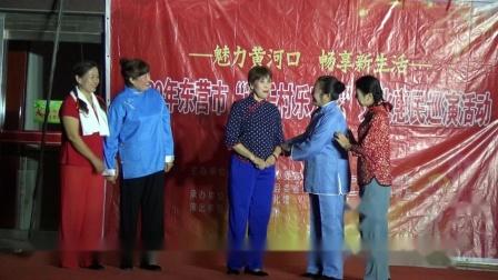 殷馨交谊舞——河南省豫剧《朝阳沟》选段亲家母你坐下