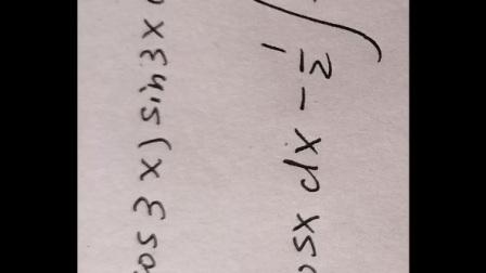 三角函数的不定积分